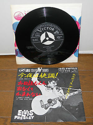 Elvis Presley Good Rockin' Tonight 1965 Japan Victor Gold Standard 45 SS-1657
