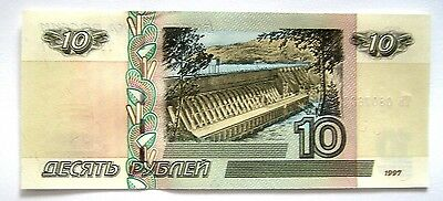 Banknote Russia 10 Rubles 1997 Issue Unc Condition