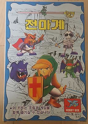 The Legend of Zelda Korean Korea Vintage Plastic Model Kit Toy Mini Figure