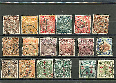 Lot de timbres anciens de Chine. Old Chinese stamps