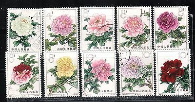 1964 China stamps, peonies, 4f to 10f, used