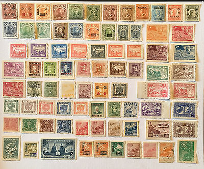 CHINA STAMPS - Lot N°121 - Various Chinese Stamps