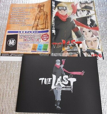 THE LAST  NARUTO THE MOVIE Program and Flyer ANIME Japan