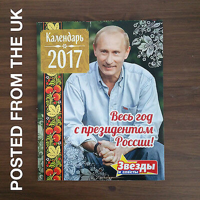 Original 2017 Vladimir Putin Wall Calendar (Imported, but posted from the UK)