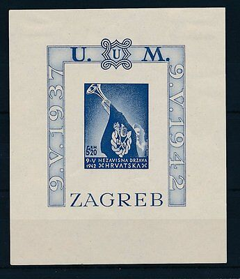 [36894] Croatia 1942 Youth service Imperforated Miniature Sheet MLH