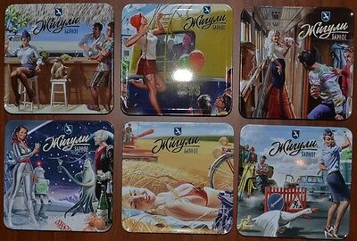 NEW! Set of RUSSIA beercoasters ZHIGULI (6 pieces)