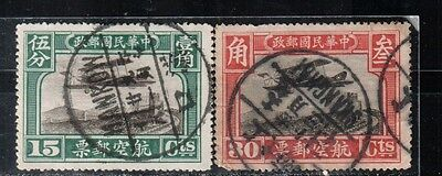 1929 China stamps, air, 15c & 30c, used
