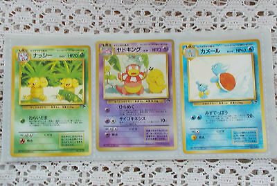 LOT Vintage Pokemon Japanese 1st Edition Slowking Wartortle Exeggutor Cards NR
