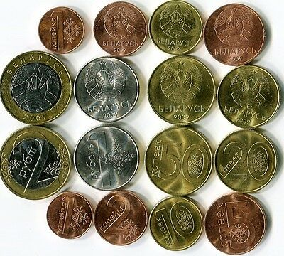 Coin Belarus 2016 set of 8 new coins