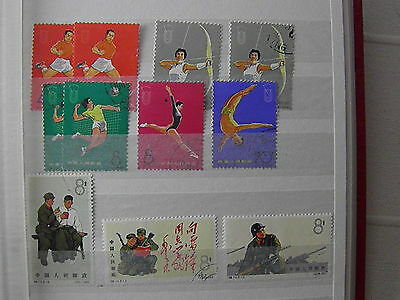 CHINA S 57 PLA  C 116 Sports CTO MH  Part sets 10 Old stamps See photo!!