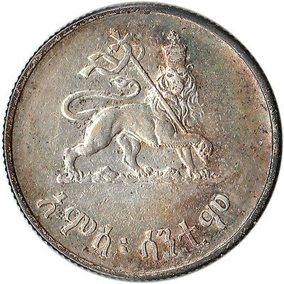 1943 (EE1936) Ethiopia 50 Cents Silver Coin Haile Selassie I KM#37 Toning