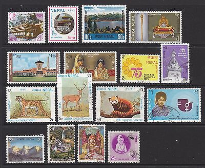 Nepal. Some stamps of 1975