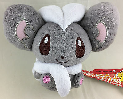 Pokemon Stofftier Plüsch Plush - CHILLABELL / CINCCINO 13cm - Neu