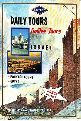 Gray Line Daily Tours Galilee Tours Israel 1994-1995 Vintage Booklet