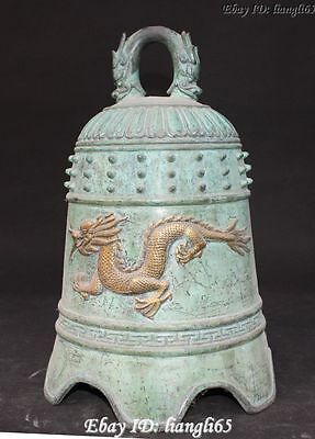 "13"" Old Chinese Buddhism Bronze Gild Safety Dragon hang clock bell Zhong"