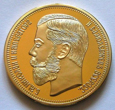 WW1 Tsar of Imperial Russia Nicholas ll 2nd 1 Ruble Commemorative Coin Medal