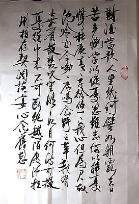 Chinese hanging scroll Handwritten Calligraphy dui