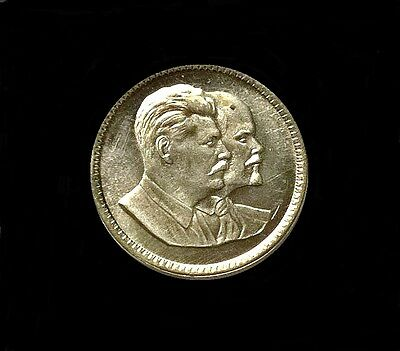 Old Repro. of 1949 Stalin & Lenin USSR Hammer and Sickl Commemorative Medal Coin