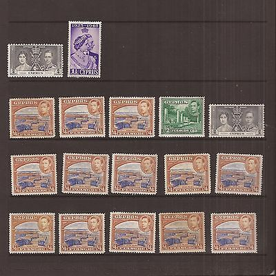 Cyprus 17 Stamps Mh