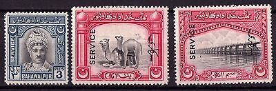 Pakistan/Bahawalpur 1945 SGO14,15,17Very Fine Mint Hinged