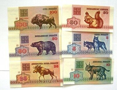 6 Small Banknotes Belarus 50 K, 5, 10, 25, 50, 100 Rublei 1992 Issue Unc Cond.