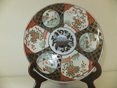 Old Japanese Imari Hand Painted Plate/Bowl With Mark Asian