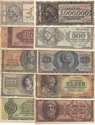 Lot#13 - 10 different Greek banknotes WWII!!!