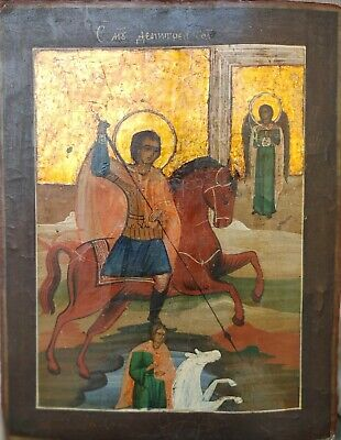 Antique 19C Monumental Russian Hand Painted Icon Of St.dimitri