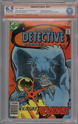Detective Comics #474 - CBCS Verified Signature Graded 6.5 - 1st Deadshot