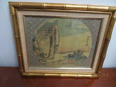 Chinese Painting On Silk ???- Unknown Artist Framed