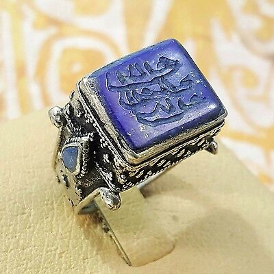 WOW vintage middle eastern islamic Ethnic Tribal  lapis lazuli engraved ring