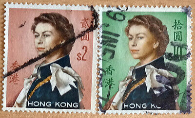 Queen Elizabeth II stamps x2 royal monarchy Hong Kong issue
