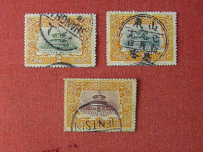 China 1909,  Hsuan Tung Cte Set used Nice Cancels 3 OLD STAMPS  SEE PHOTO !