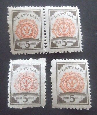 Latvia-1919-Four 5R issues-MNH