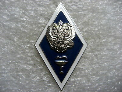 Russia Russian Veterinary Academy Badge