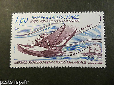 FRANCE 1982, timbre aérien 56, AVIONS, HYDRAVION LATE 300, neuf** AIRMAIL MNH