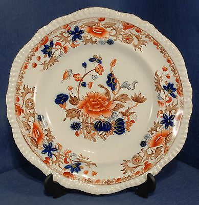 "Copeland Spode Imperial 10.5"" Plate Pattern 2/4074 Dated 1896"
