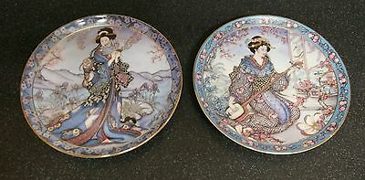 Royal doulton collectors plates (Plum Blossom Maiden) & (Princess of the iris)