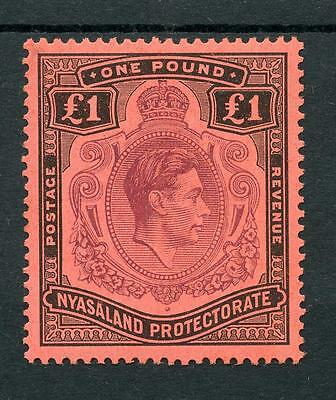 Nyasaland 1938-44 £1 purple and black on red SG143 fine MNH