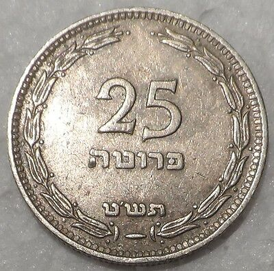 Israel  JE5709 1949  25 Pruta With Pearl coin