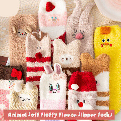 🌟Kids Girls Boys Animals Soft Fluffy Lounge Slipper Socks Leg Warmer 4-8Y🌟