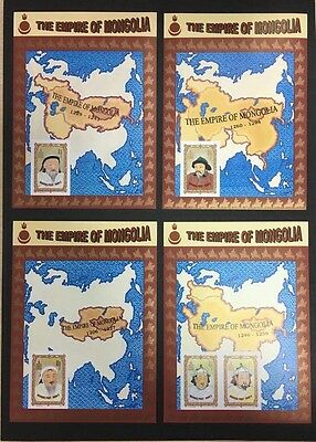 1997 .The empire of Mongolia. Error - missing perf- imperf