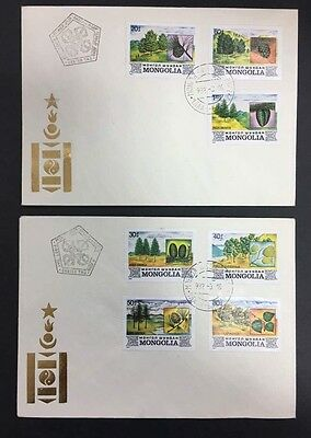 Mongolia 1982 Forest of Mongolia FDC