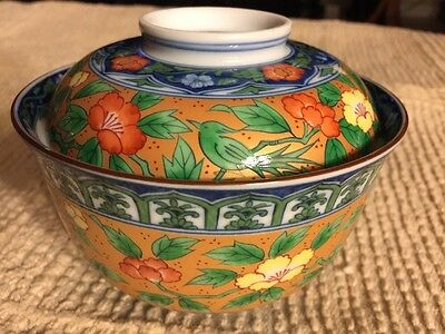 Vintage Very Fine Porcelain Bowl with Lid Made in Japan