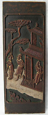 Antique18 Century Chinese Rosewood Hand Carved Gilded Wood Panel