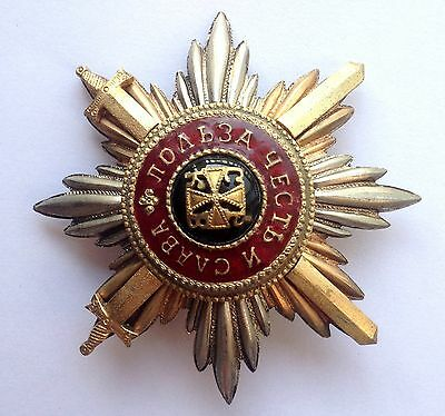 RARE RUSSIAN IMPERIAL AWARD STAR ORDER OF ST. VLADIMIR 2nd TYPE WITH SWORDS