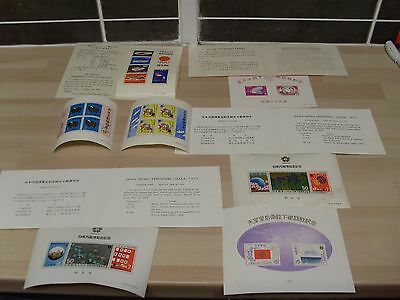JAPAN.x Miniature sheets x 7...1964 to 1971.mint.see scan.