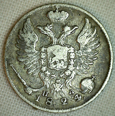 1824 Russia 10 Kopeks C#127 World Coin Silver YG Imperial Eagle #P