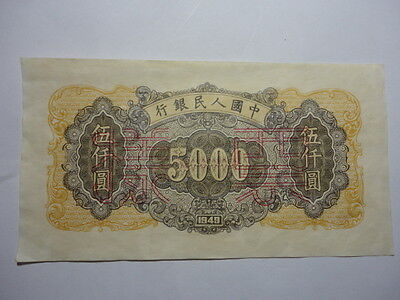 China ROC38Year People's Bank 5000Yuan banknote Specimen