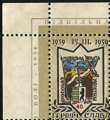 Ukraine Post In Exile Free Ukraine Liberation Army Glory To The Heroes!